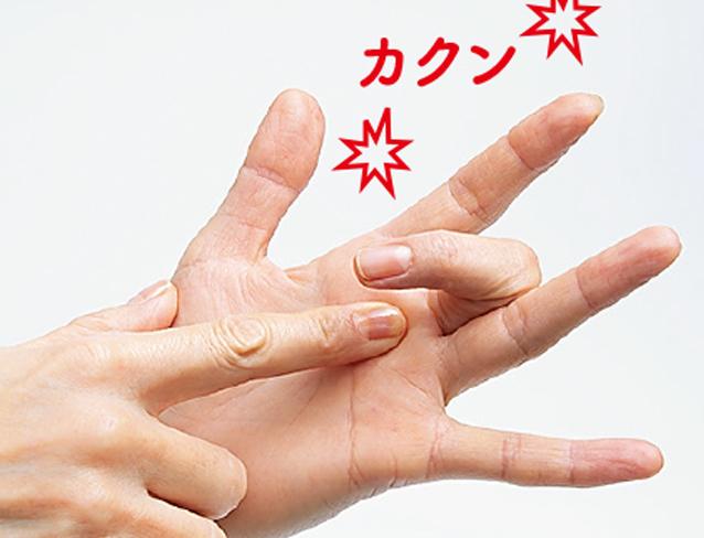 ばね指を発症して注射で治療を体験しました。注射は痛い?効き目は?